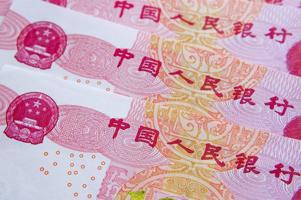 China money image