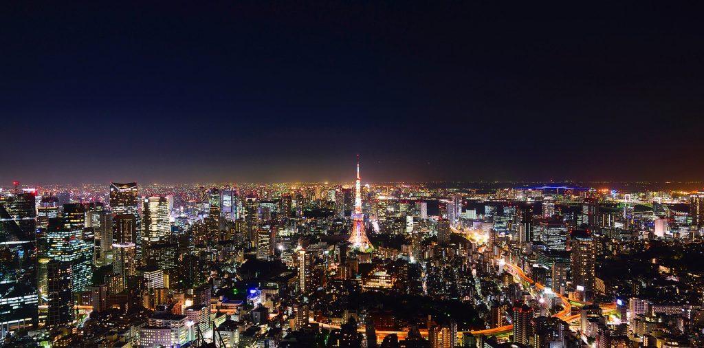 Photo of Tokyo at night